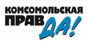 Комсомольская правда Лого