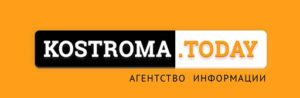 Лого kostroma.today