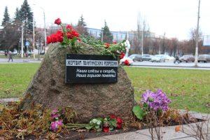 Памятный знак жертвам репрессий в Костроме