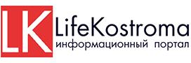 Лого lifekostroma.ru