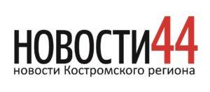 Лого novosti44.ru