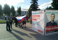 Навальный куб Кострома