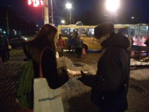 Штаб Навального в Костроме