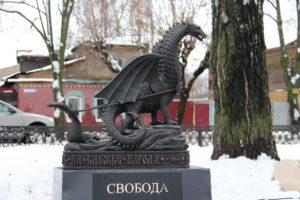 Памятник Свободе Кострома