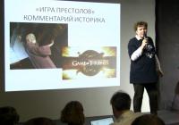 Тамара Эйдельман на лекции