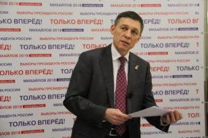 Владимир Михайлов Кострома