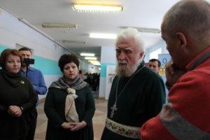Георгий Эдельштейн Кострома