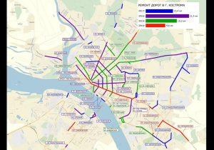 карта ремонта дорог Костромы