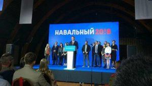Алексей Навальный Кострома