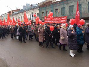 Октябрьская революция шествие Кострома
