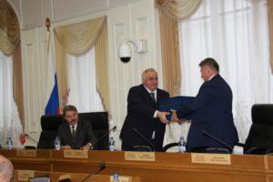 Бюджет 2018 Кострома внесение в думу