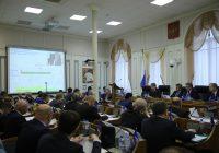 бюджет 2018 облдума Кострома