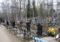 кладбище Кострома