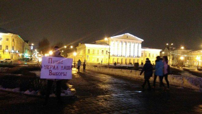 пикеты Навального в Костроме