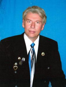 Бырдин Дмитрий Владленович
