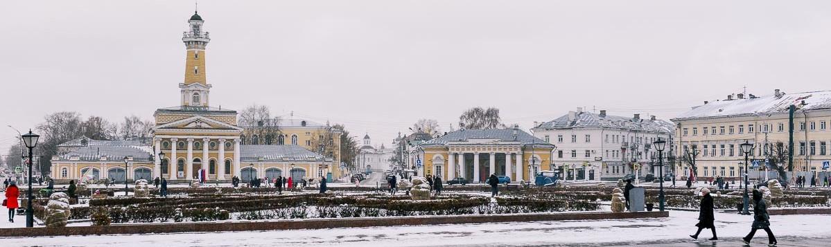 Kostroma.News