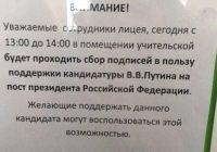 Лицей 17 Кострома
