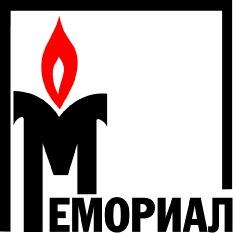Мемориал лого
