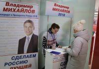 Михайлов сбор подписей