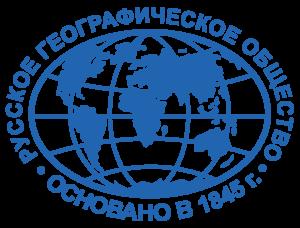 РГО Русское географическое общество лого
