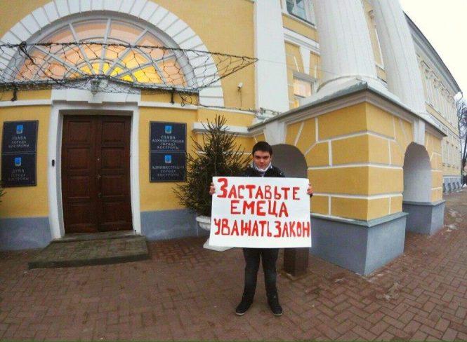 Забастовка избирателей в Костроме