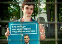 Зыков Александр Вячеславович Кострома