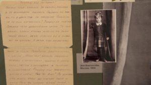 Папины письма Фото