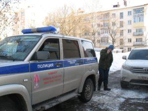кострома полиция