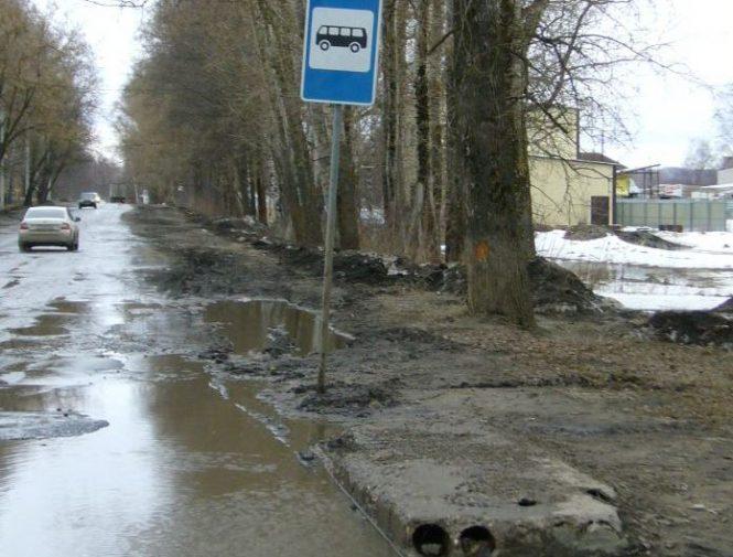 ул. Ярославская