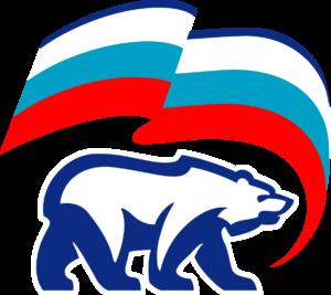 Единая Россия логотип