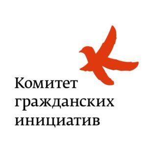 КГИ лого квадрат