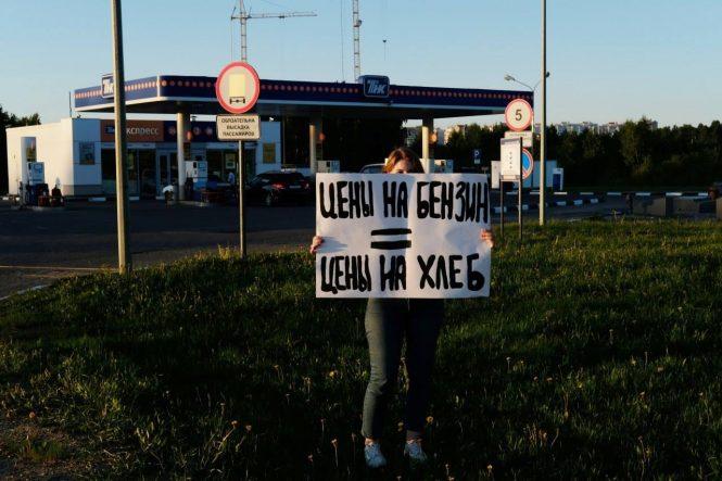 плакат бензин