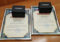 Награждение граждан