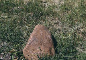 камень ночлежки