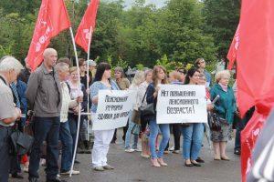 митинг КПРФ Кострома