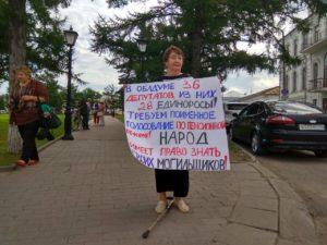 добрецова плакат