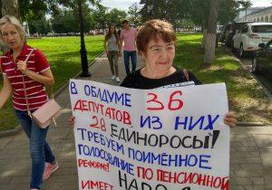 добрецова с плакатом