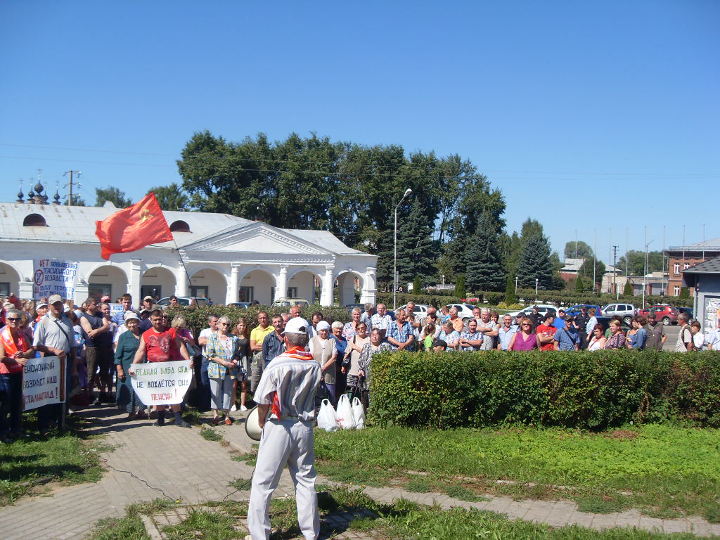 Митинг в Галиче
