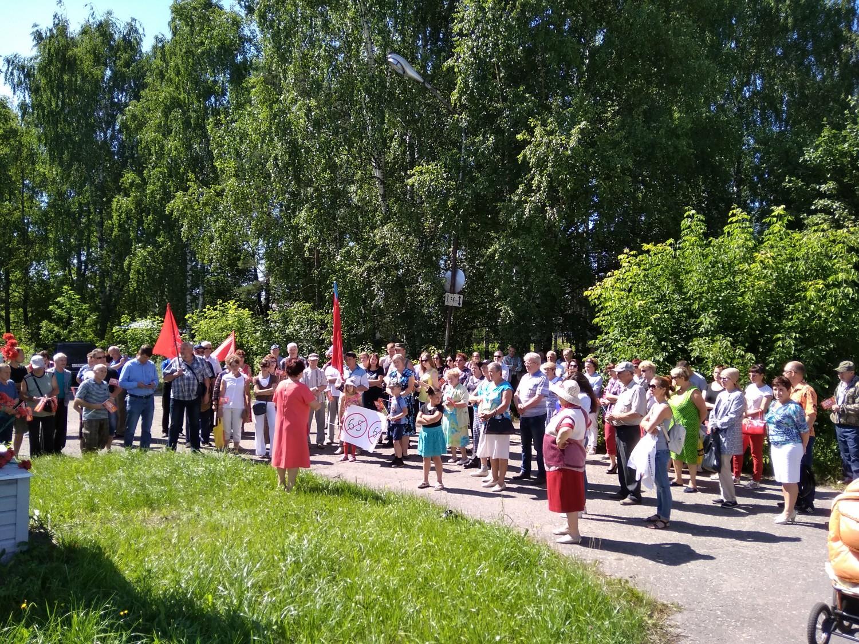 Митинг в Мантурово