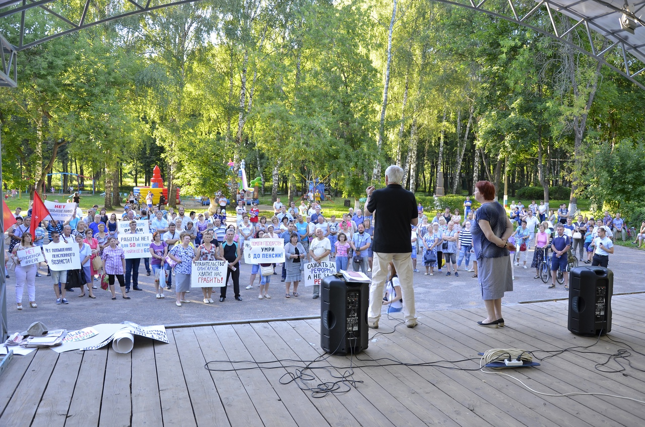 Митинг в Нерехте