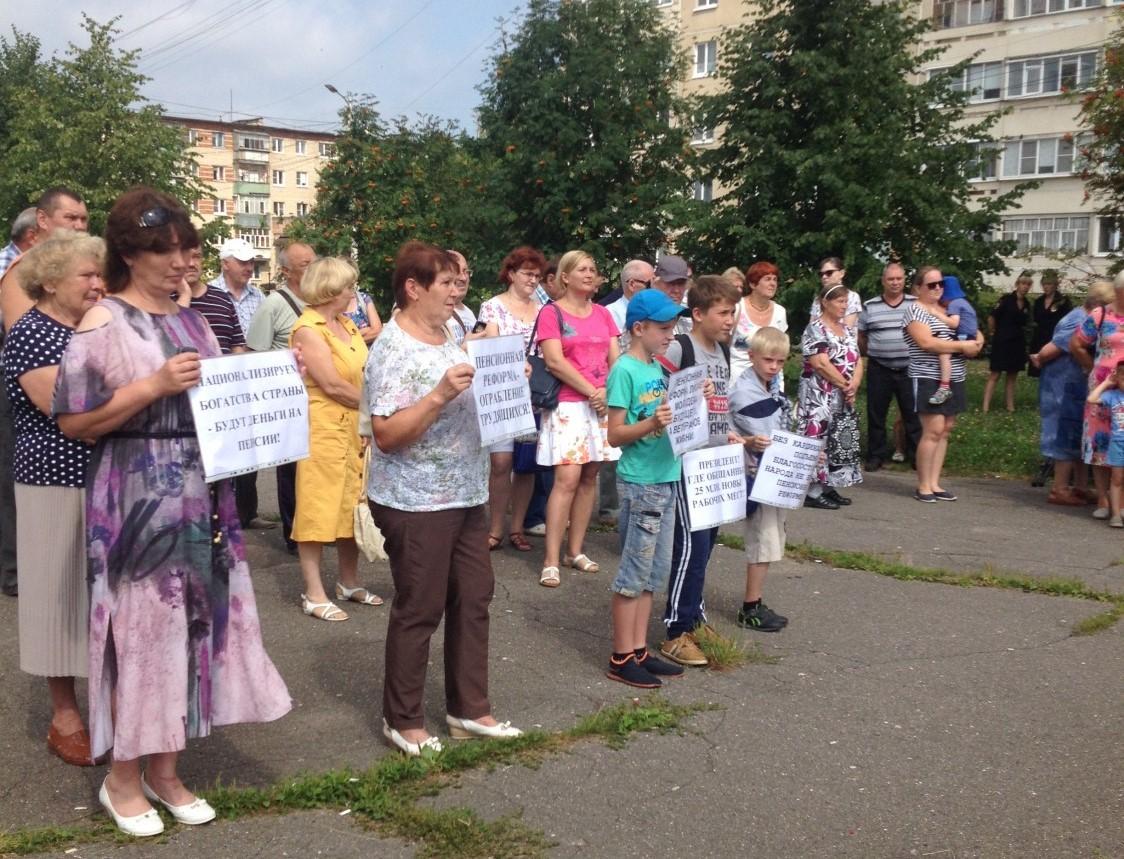 Митинг в Волгореченске