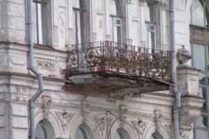 Кострома балкон на ул Симановского фото 2018