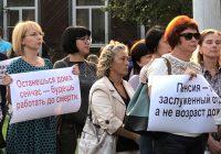 На митинге в Костроме 6 сентября 2018