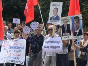 Плакаты на митинге в Костроме 2 сентября 2018