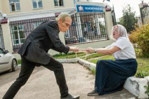 Путин и пенсии кострома