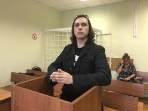 Стариковский Руслан Кострома
