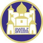 ВООПИиК логотип