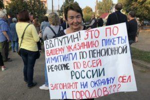 добрецова