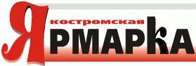 Костромская ярмарка