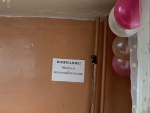 Видеонаблюдение на выборах в Мантурово 14 октября 2018